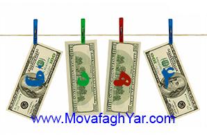 چهار هدف مهم مالی