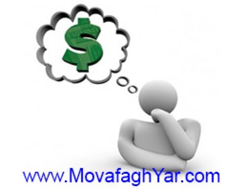 اندیشیدن دوبُعدی برای ثروتمند شدن