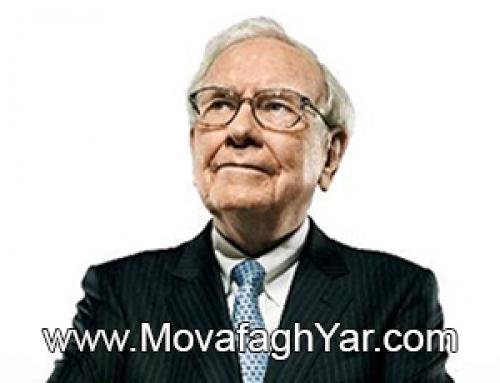 زندگینامه وارن بافت، بزرگترین سرمایهگذار جهان